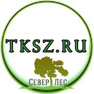 «ТК Север Лес»
