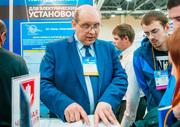 АО «Завод «Энергокабель» на форуме ЭТМ 2017
