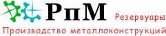 ООО РПМ