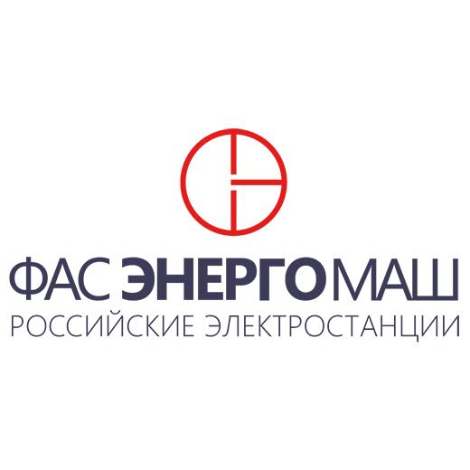 ООО «Фасэнергомаш»