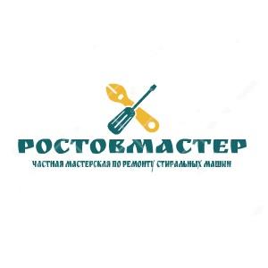 РостовМастер