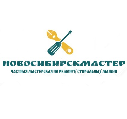 НовосибирскМастер