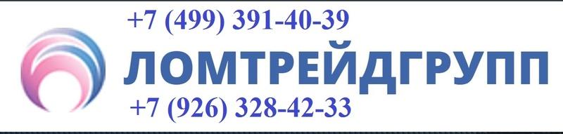 """ООО """"ЛомТрейдГрупп"""""""