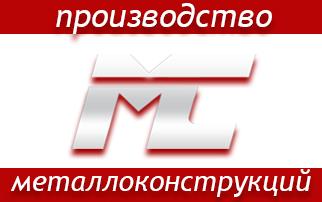 ООО МЕТАЛКОНТ