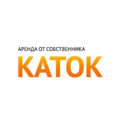 Каток СПБ
