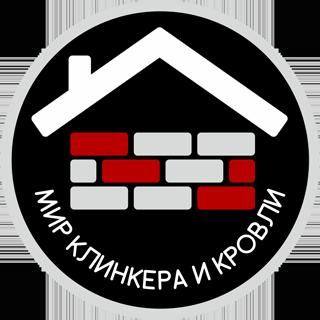 Торговый Дом Мир Клинкера и Кровли