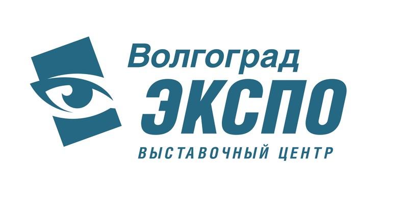 """ООО """"Выставочный комплекс ВолгоградЭКСПО"""""""