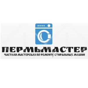 Пермьмастер