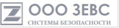 ООО «ЗЕВС»