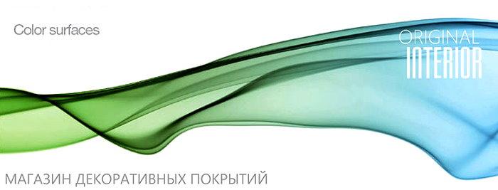 Артиколь Нева Групп