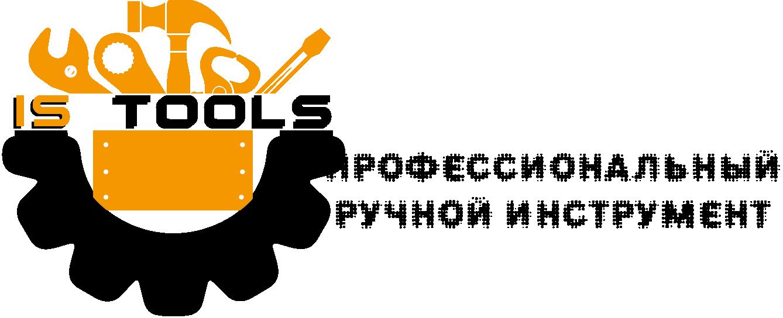 IsTools - профессиональный ручной инструмент