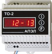 Автоматический таймер освещения ТО-2 с годовым расписанием