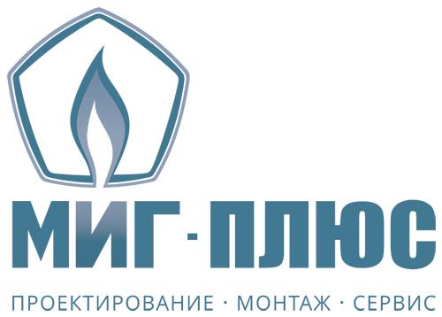 Компания Миг-Плюс