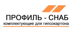 Профиль-Снаб