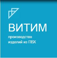 """ООО """"Витим"""""""