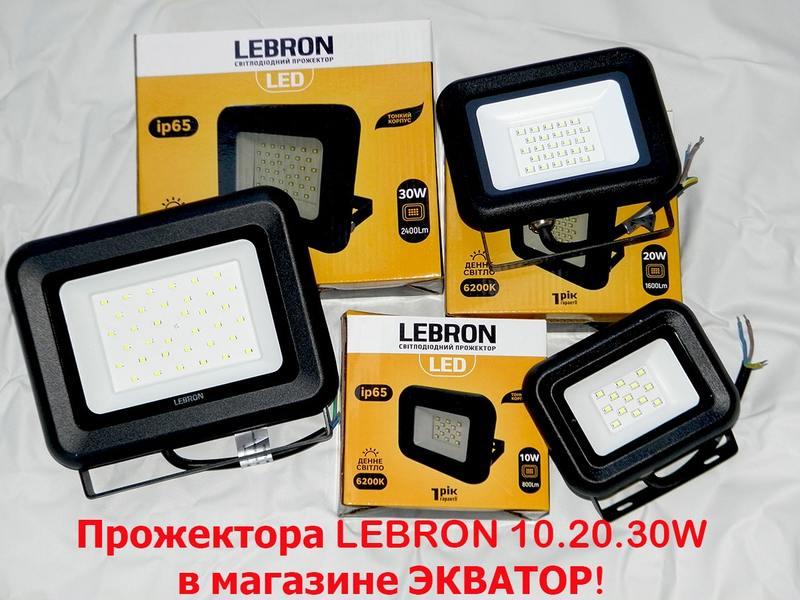 Светодиодные модули ᐈ【LED】ᐈ Низкие цены на светодиодные
