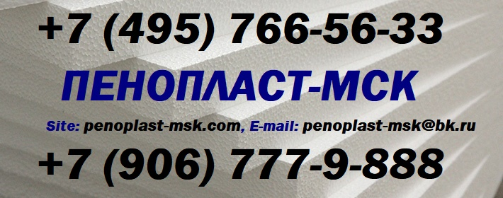 penoplast-msk.com