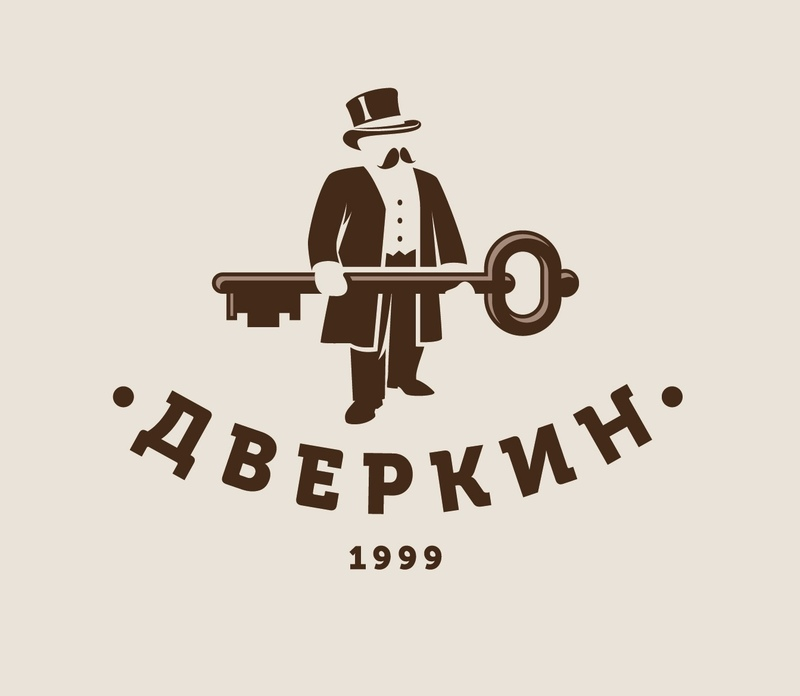 ДВЕРКИН