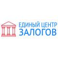 Единый Центр Залогов