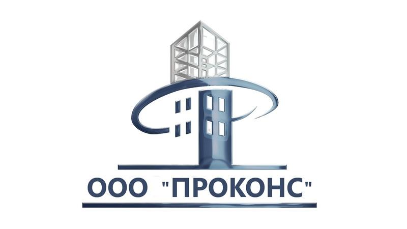 Завод Металлоконструкций Проконс