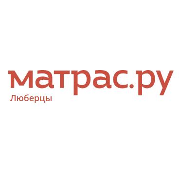 Матрас.ру - матрасы и спальная мебель в Люберцах