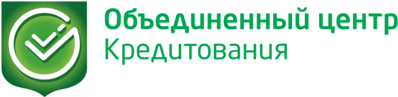 Объединённый центр кредитования