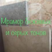 Лестницы из натурального камня: мрамор, оникс