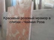 Балюстрады декоративные из камня в Киеве