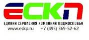 ЕСКП - Двери и окна: установка,  монтаж,  замена