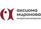 Аксиома Миронова
