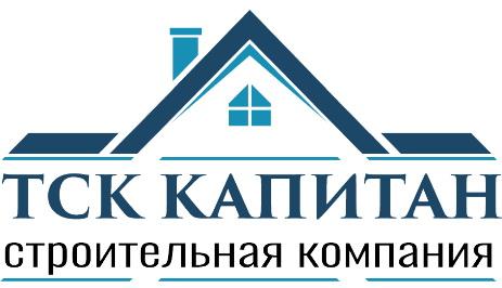 ТСК Капитан