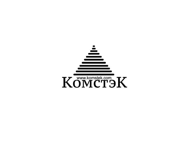 """ООО """"ГУП КОМСТЭК"""""""