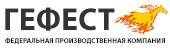"""ООО """"Гефест"""""""
