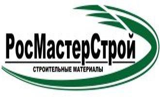 РосМастер Строй - торгово-промышленная компания
