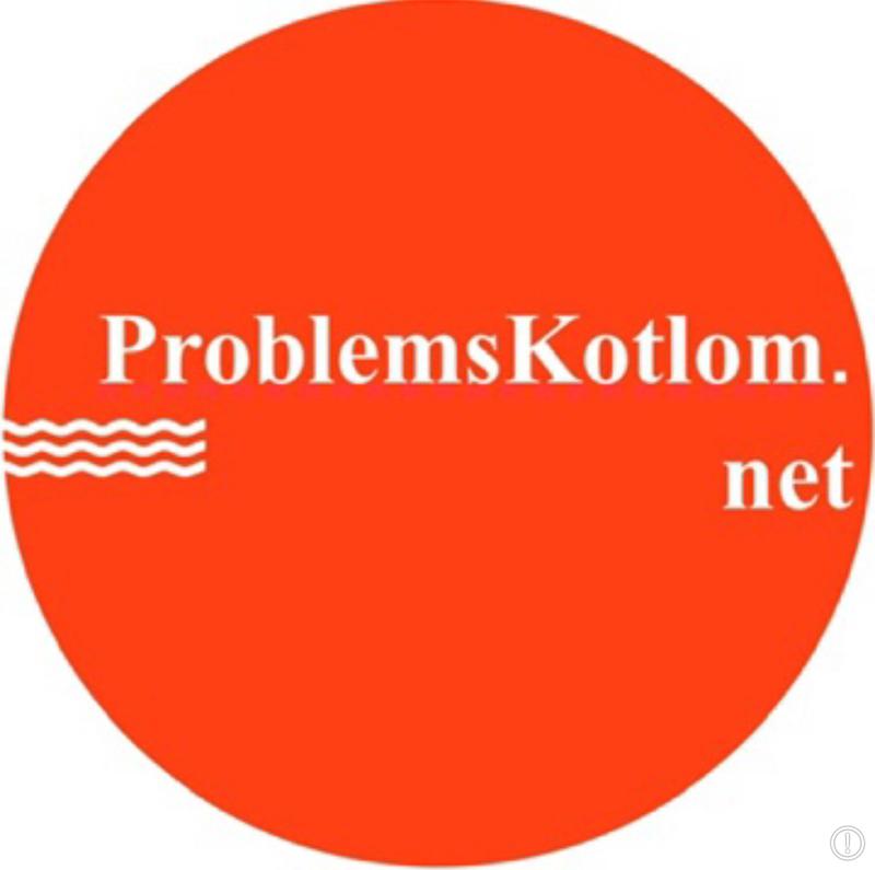 Problemskotlomnet