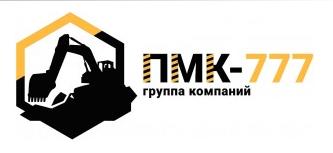 """ООО """"ПМК - 777"""""""