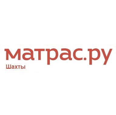 Матрас.ру - интернет-магазин матрасов и товаров для сна в Шахтах