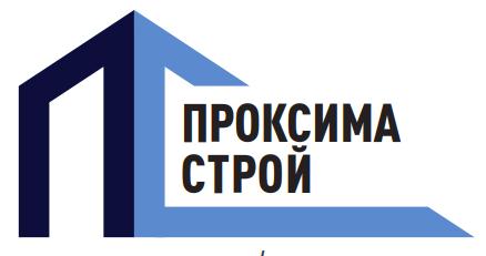 "ООО ""ПРОКСИМА СТРОЙ"""