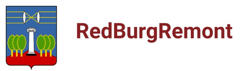 RedBurgRemont