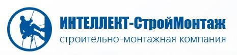 Интеллект - СтройМонтаж