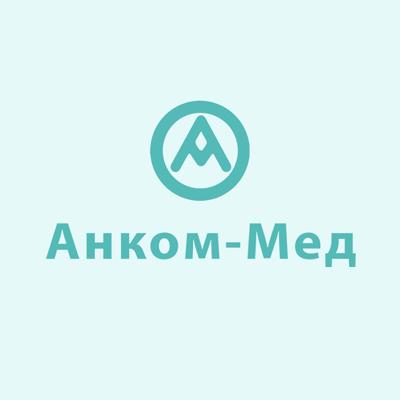 ООО «Анком-Мед» - медицинские перчатки