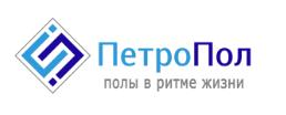 ООО «ПетроПол»