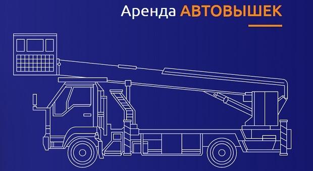 ООО «СмартЛифт»