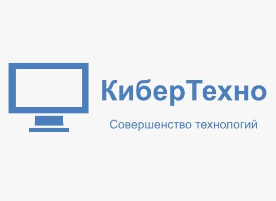КиберТехно - защищенные планшеты и ноутбуки, мобильные компьютеры
