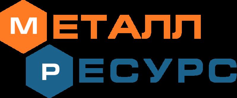 ООО «МеталлРесурс»