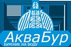 ООО «АкваБур»