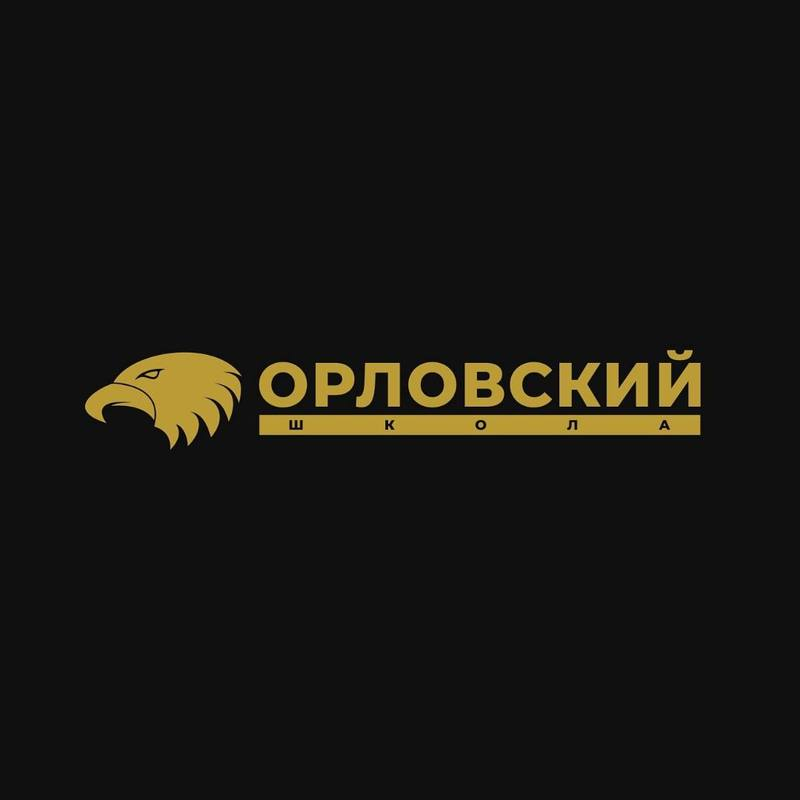 Онлайн школа Романа Орловского
