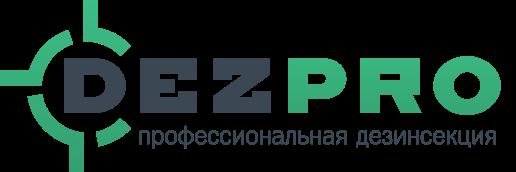 Служба по дезинфекции, дезинсекции и дератизации в Екатеринбурге DezPro