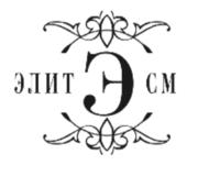 ЭлитЭсм - каталог элитных стоийматериалов