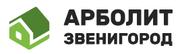 Производство арболитовых блоков в г. Звенигород